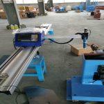 2018 mainit nga pagbaligya portable cnc plasma steel pipe cutting machine