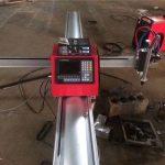 taas nga kalidad nga portable cnc siga / mini metal portable cnc plasma cutting machine