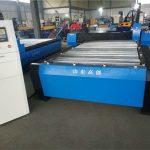 stainless steel cut cnc plasma metal cutting machine