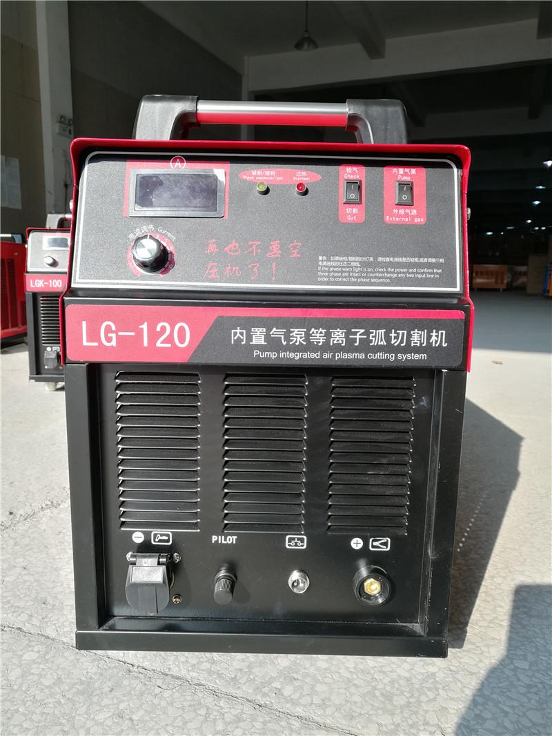 Plasma inverter Air plasma pamutol