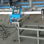 gamay nga cutter portable cnc plasma / gas cutting machine
