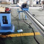 cnc pipe profiling ug plate cutting machine 3 axis