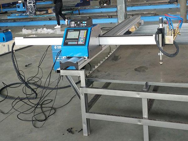 china supplier dali nga dali portable cnc plasma cutting machine china