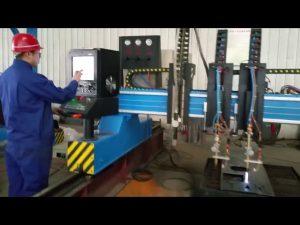 cnc gantry flaming cutting machine